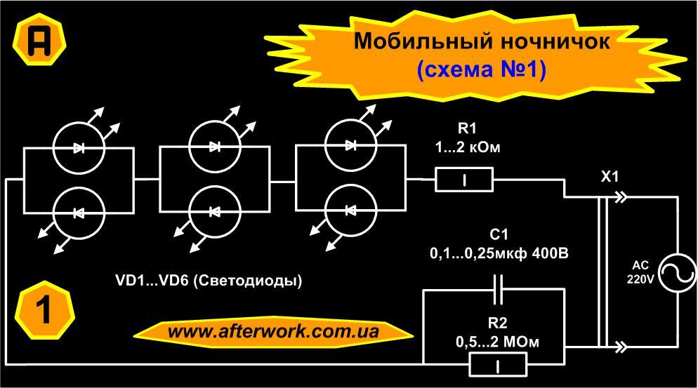 конденсатором С2 большой
