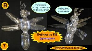 Пчелка из пластиковых бутылок