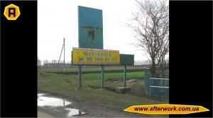 Фотоприколы от afterwork.com.ua