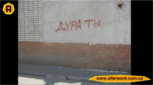 Фотоприколы от www.afterwork.com.ua